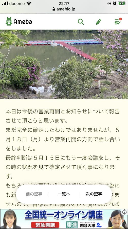 f:id:fumitaka-siro:20200428221954p:plain