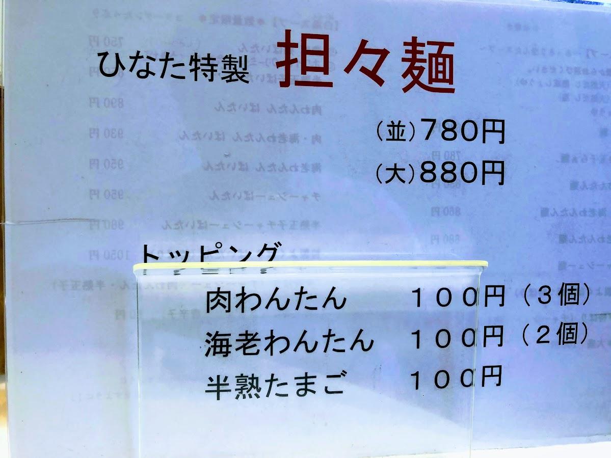 f:id:fumitaka-siro:20200623121007j:plain