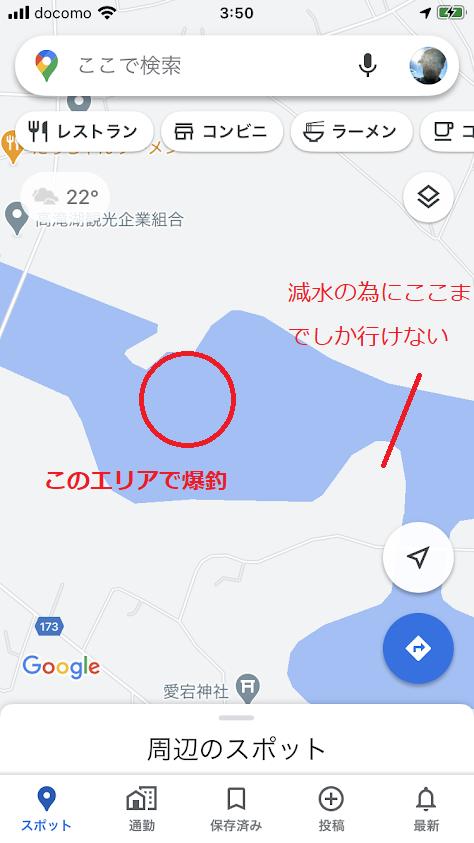 f:id:fumitaka-siro:20200910035755p:plain