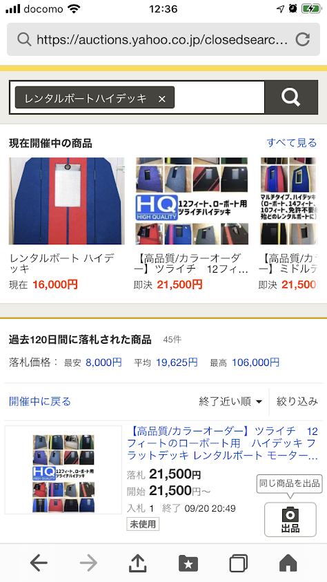 f:id:fumitaka-siro:20200922124541p:plain