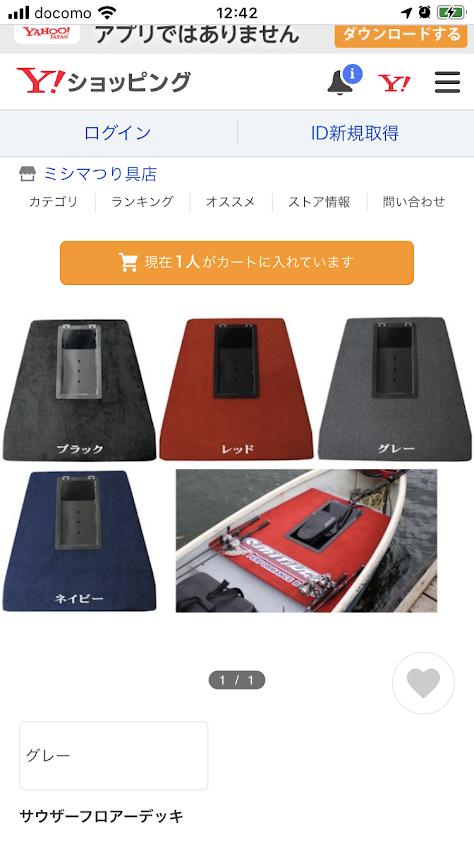 f:id:fumitaka-siro:20200922124828p:plain