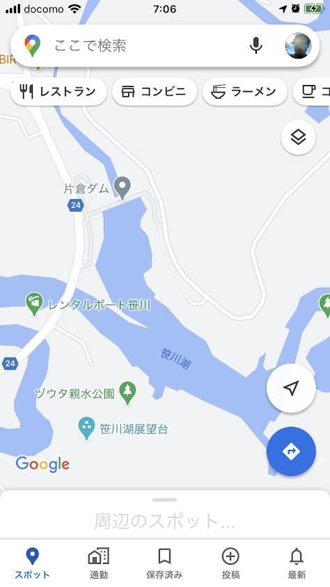 f:id:fumitaka-siro:20201015071124p:plain