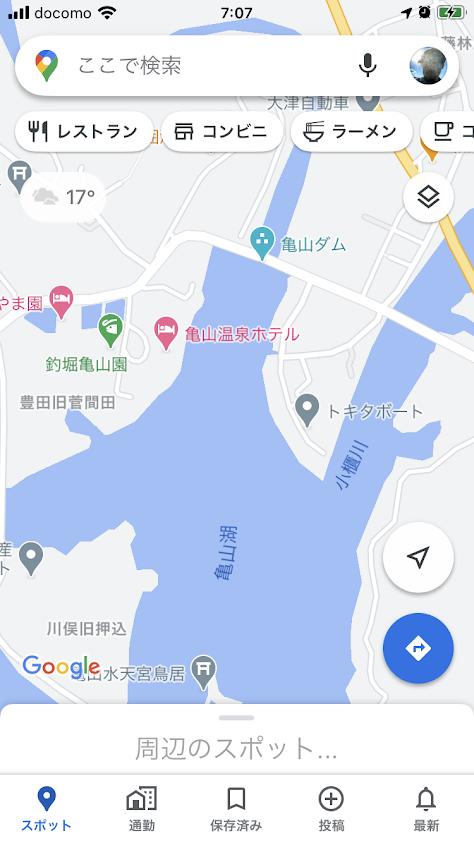 f:id:fumitaka-siro:20201015071253p:plain
