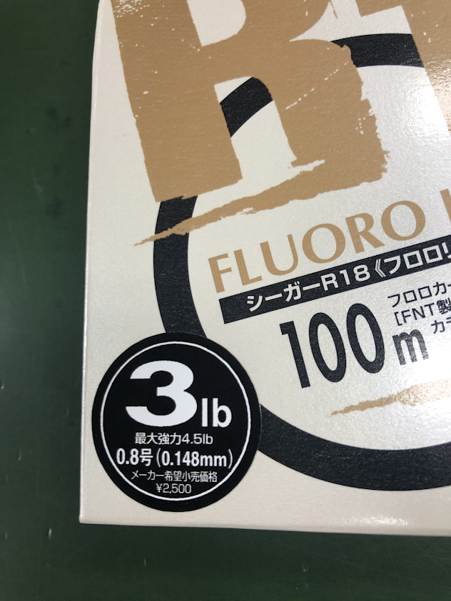 f:id:fumitaka-siro:20201129203910p:plain