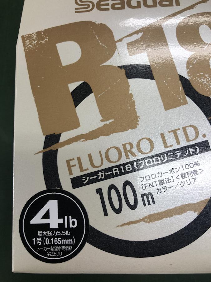 f:id:fumitaka-siro:20201129211306p:plain