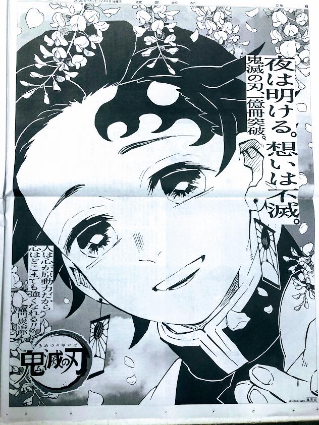 f:id:fumitaka-siro:20201204211440p:plain