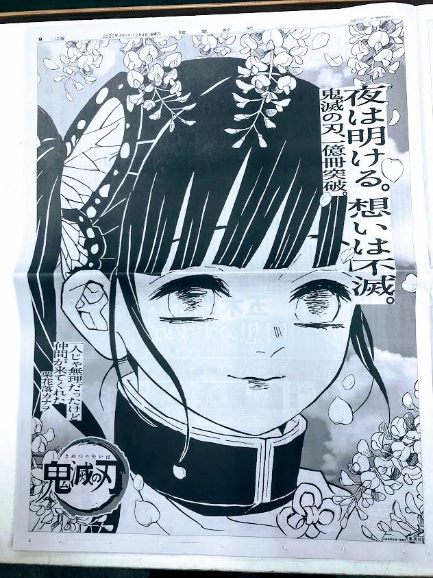 f:id:fumitaka-siro:20201204211746j:plain