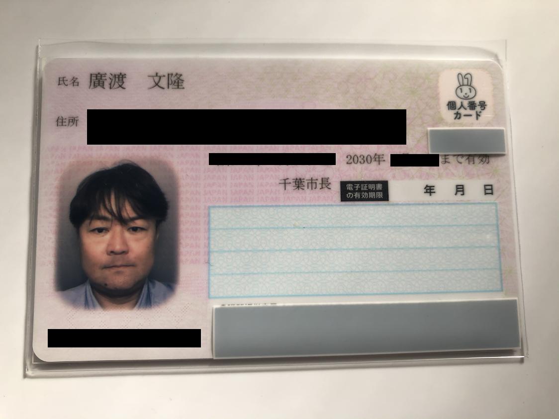 f:id:fumitaka-siro:20210112124542p:plain