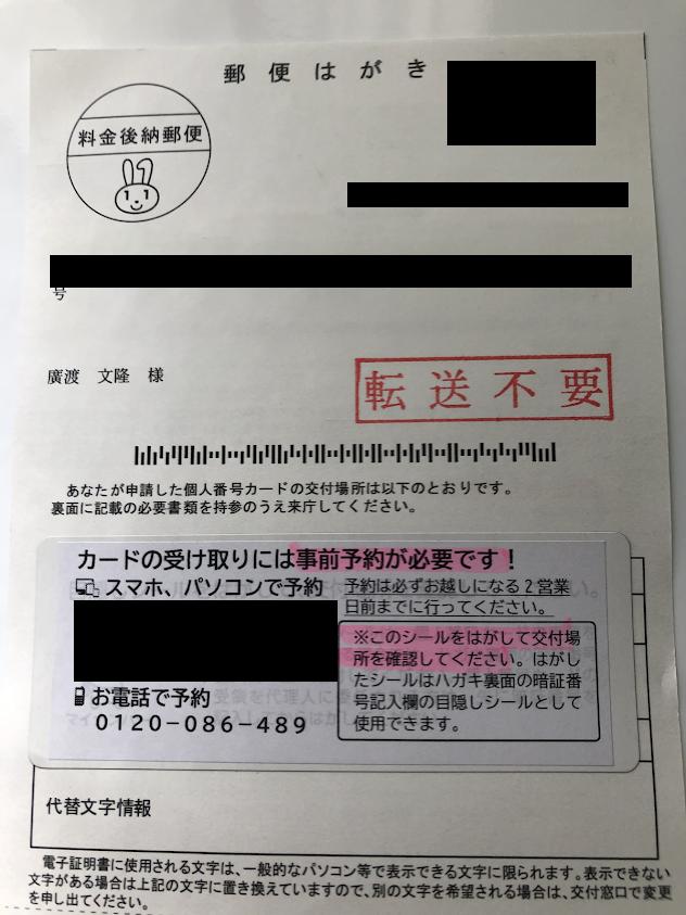 f:id:fumitaka-siro:20210112132610p:plain