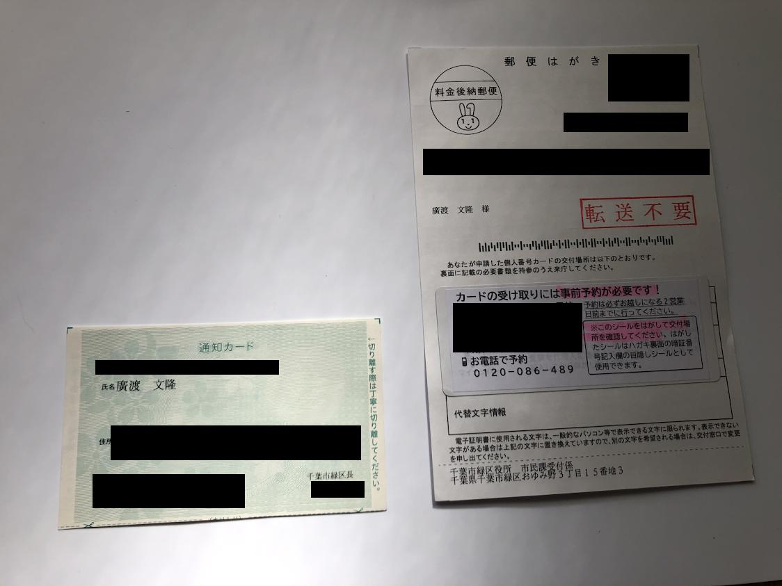 f:id:fumitaka-siro:20210112132950p:plain