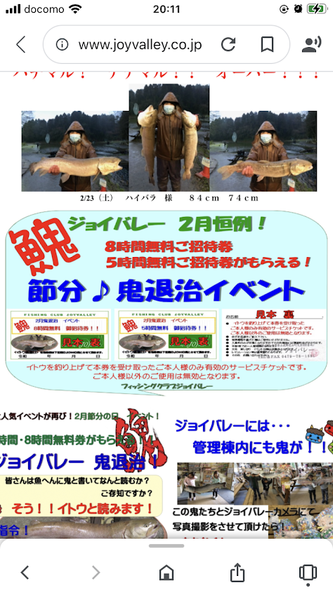 f:id:fumitaka-siro:20210124125459p:plain