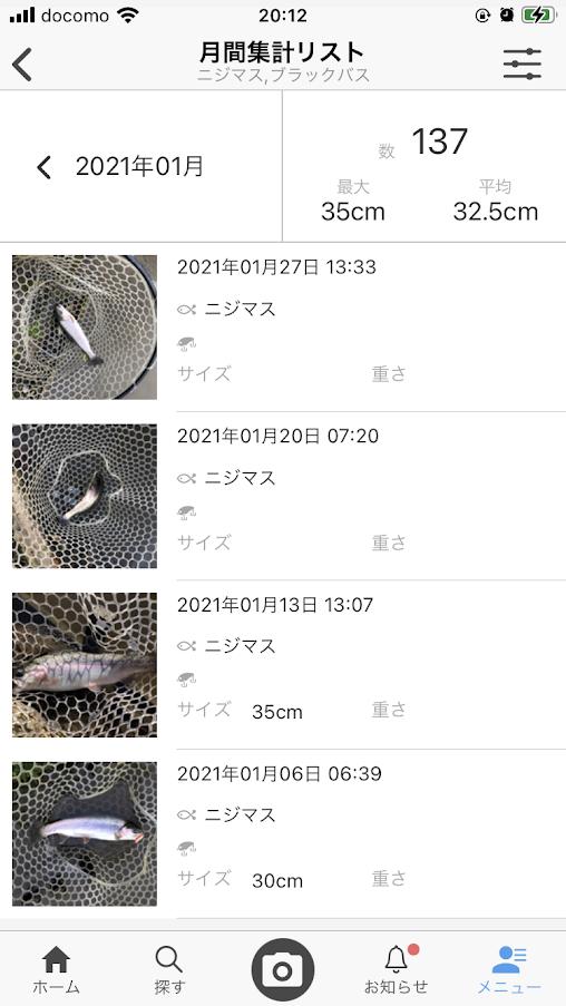 f:id:fumitaka-siro:20210131071706p:plain