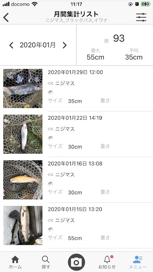f:id:fumitaka-siro:20210131205125p:plain