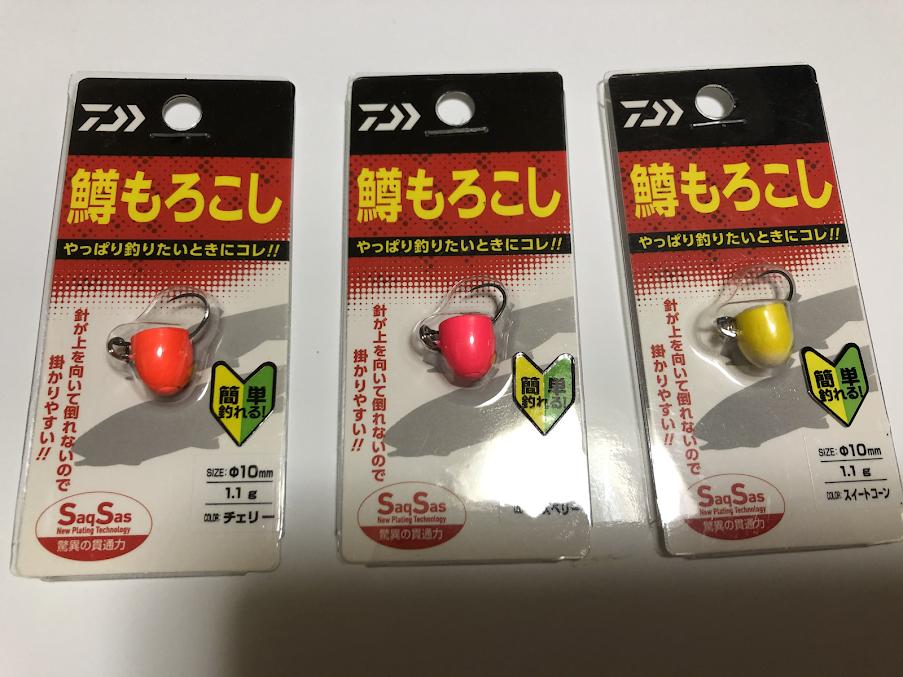 f:id:fumitaka-siro:20210131215205p:plain