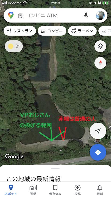 f:id:fumitaka-siro:20210211010707p:plain