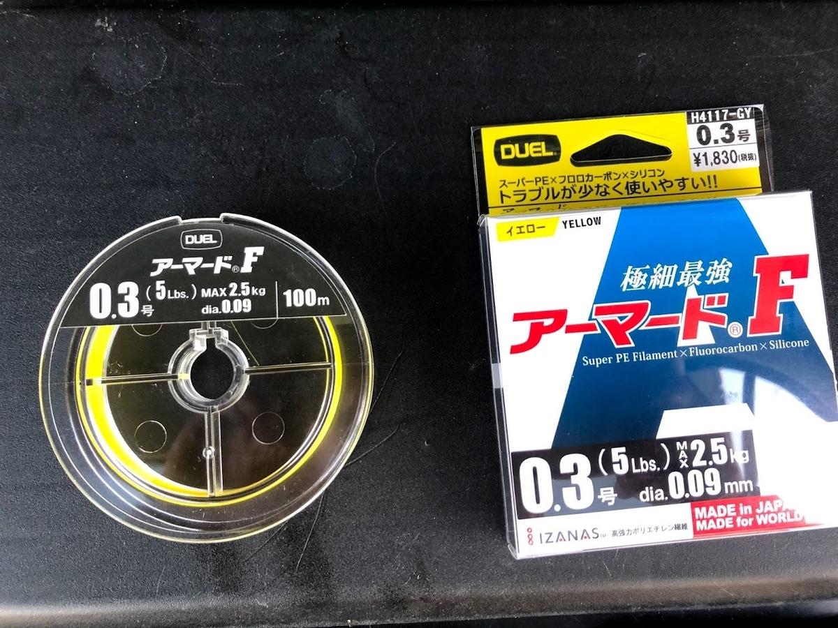 f:id:fumitaka-siro:20210212130059j:plain