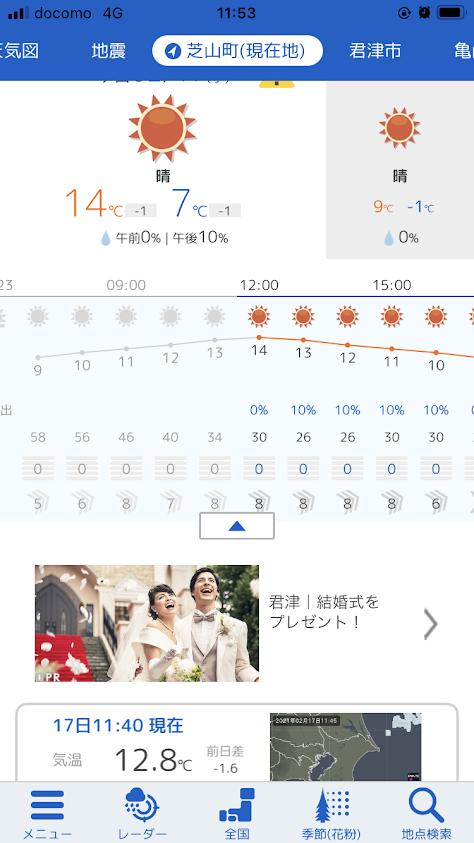 f:id:fumitaka-siro:20210217205710p:plain