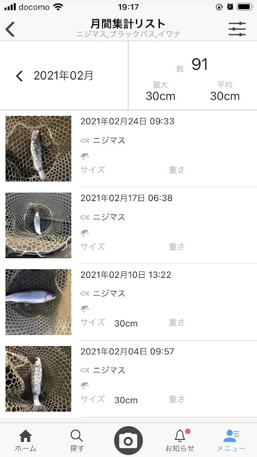 f:id:fumitaka-siro:20210228221719p:plain