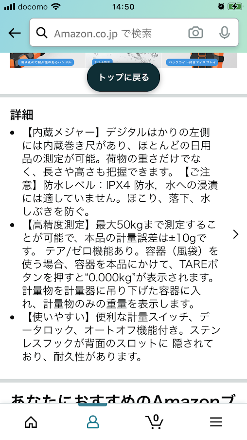f:id:fumitaka-siro:20210501204213p:plain