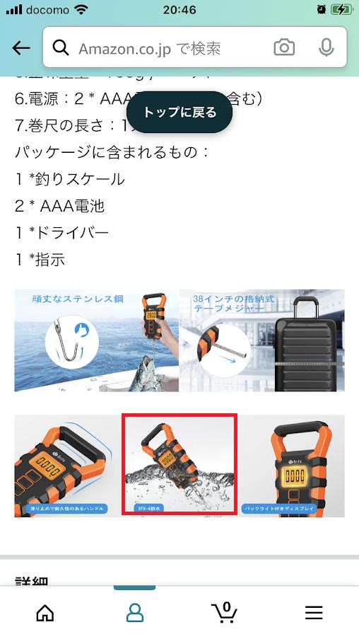 f:id:fumitaka-siro:20210501205018p:plain