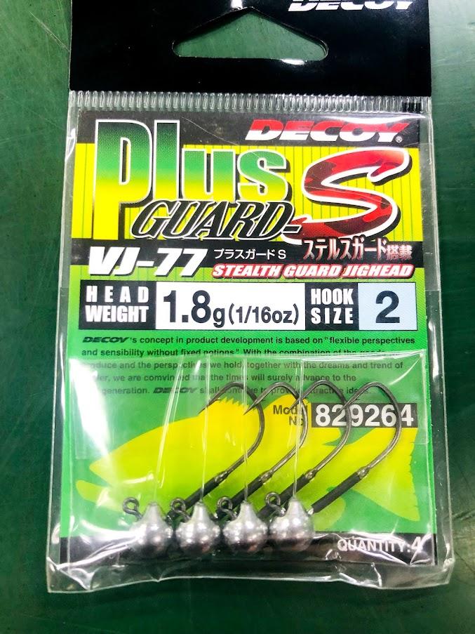 f:id:fumitaka-siro:20210720111859j:plain