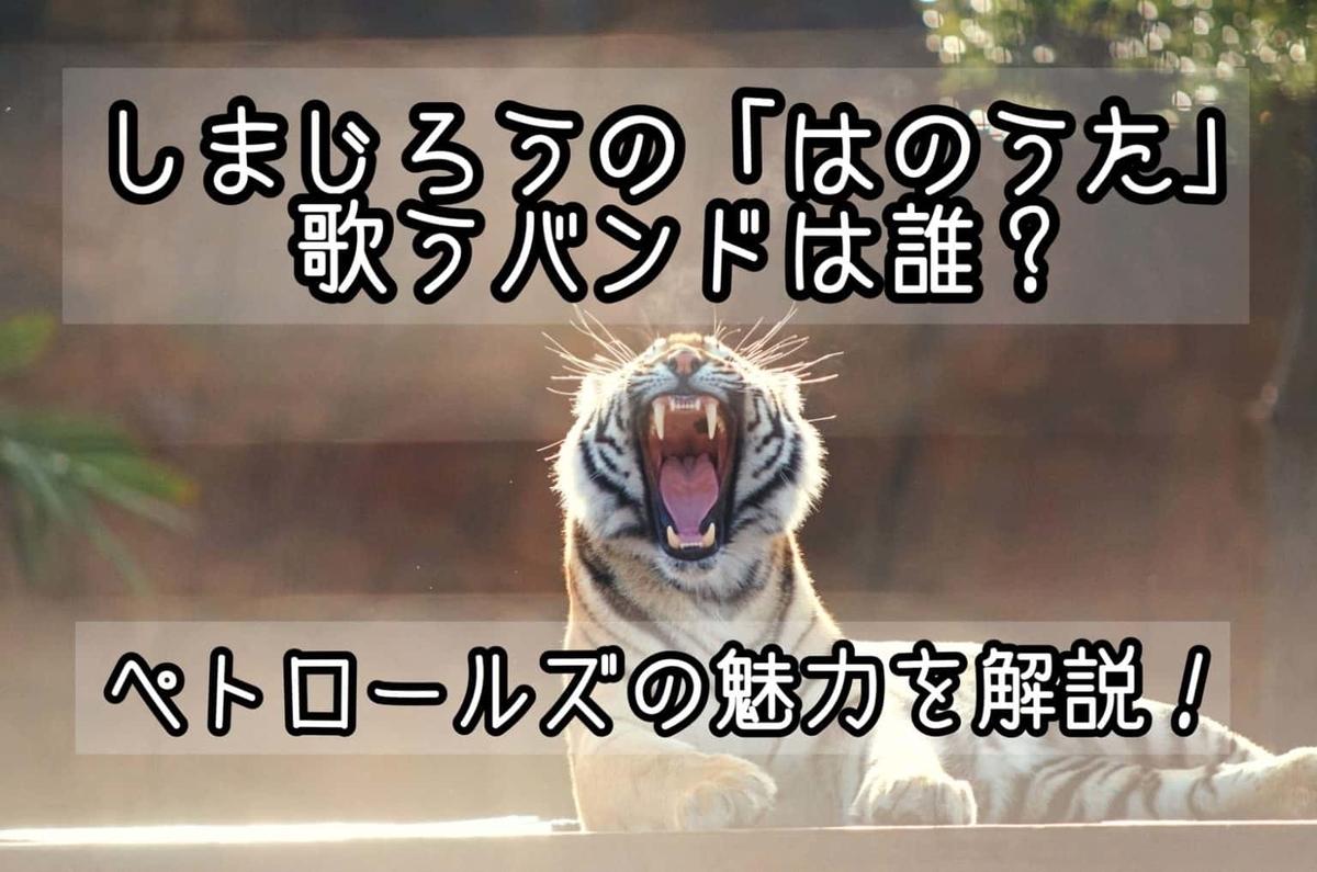 f:id:fumitotama:20200831000330j:plain