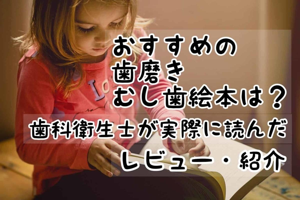 f:id:fumitotama:20200831003839j:plain