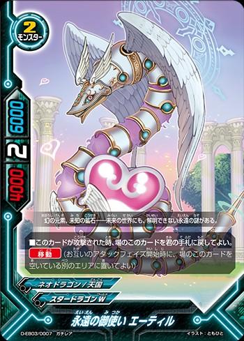 f:id:fumiya0203zaki:20170702232916j:image