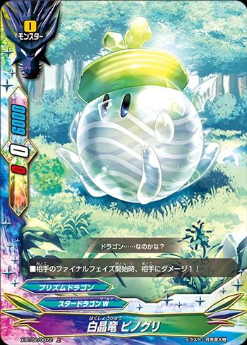 f:id:fumiya0203zaki:20170711121111j:image