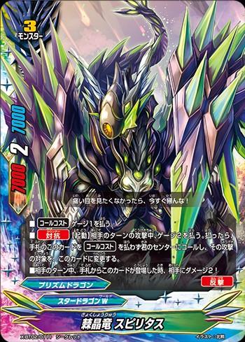 f:id:fumiya0203zaki:20170711121204j:image
