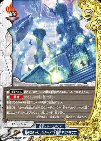 f:id:fumiya0203zaki:20170721102021j:image