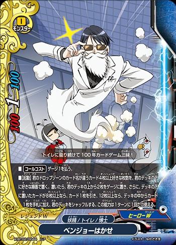 f:id:fumiya0203zaki:20170721103140j:image