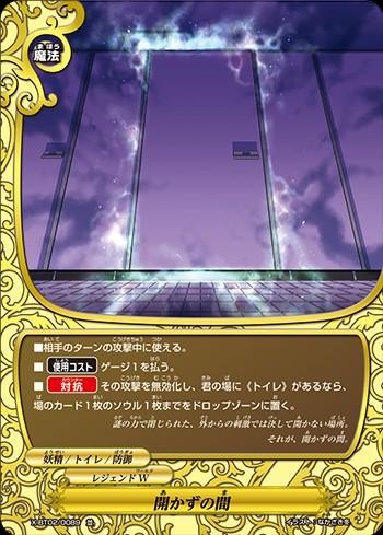 f:id:fumiya0203zaki:20170721103407j:image