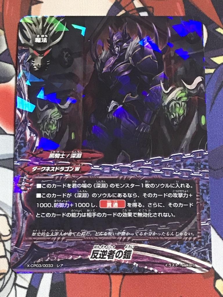 f:id:fumiya0203zaki:20170729012413j:plain