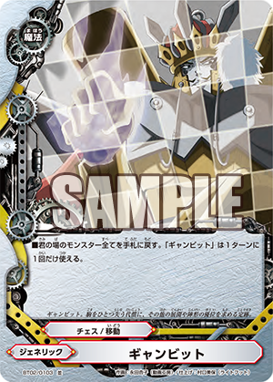 f:id:fumiya0203zaki:20170814235805p:plain