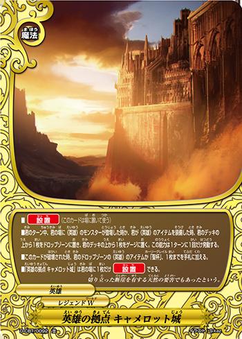 f:id:fumiya0203zaki:20170905221809p:plain