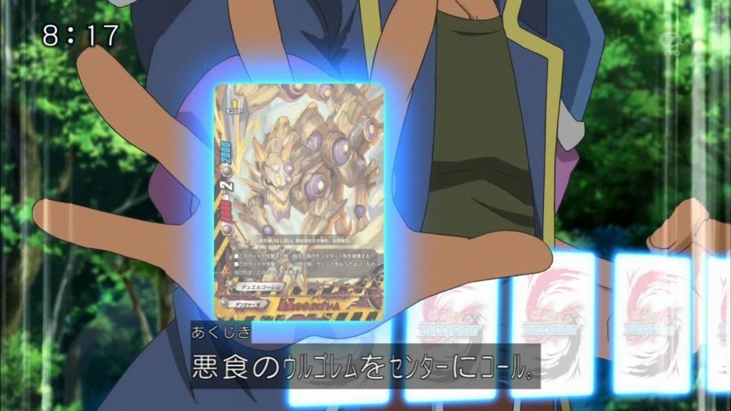 f:id:fumiya0203zaki:20170910132459j:plain