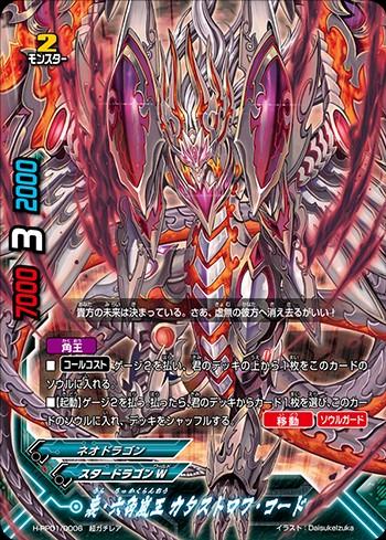 f:id:fumiya0203zaki:20170925160816j:image