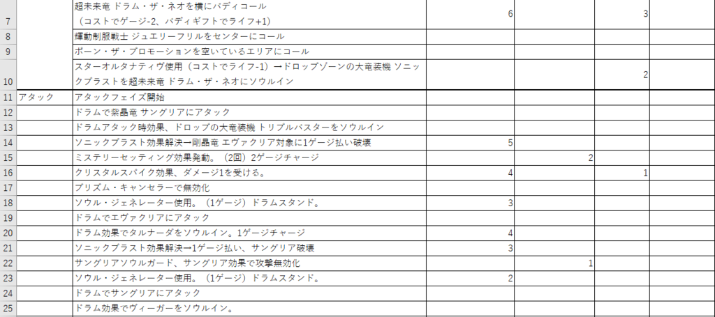 f:id:fumiya0203zaki:20171005182352p:plain