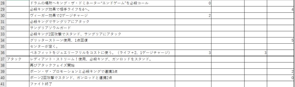 f:id:fumiya0203zaki:20171005182358p:plain