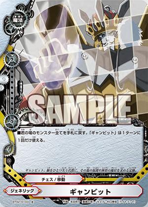 f:id:fumiya0203zaki:20171212210651p:plain