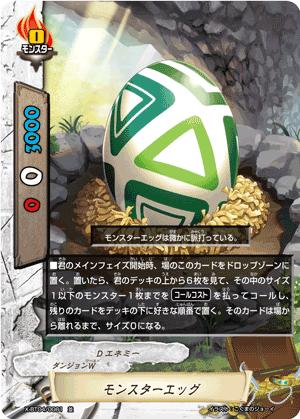 f:id:fumiya0203zaki:20171213230535p:plain