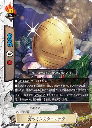 f:id:fumiya0203zaki:20171213231150p:plain
