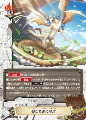 f:id:fumiya0203zaki:20171214225538p:plain