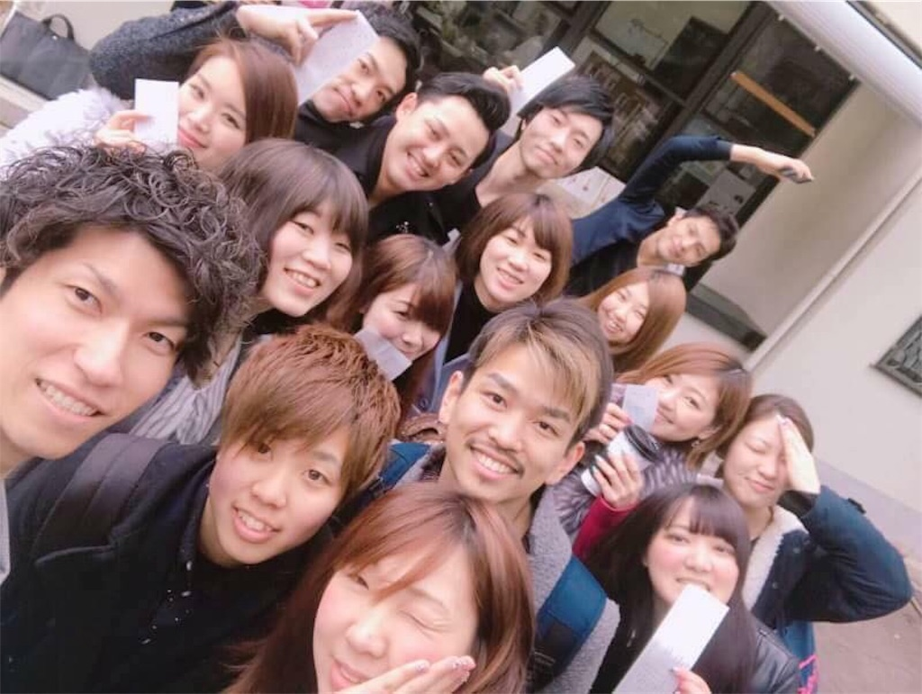 f:id:fumiya0215:20170407080202j:image