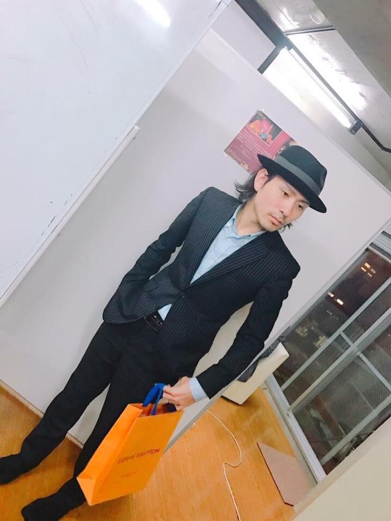f:id:fumiya0215:20170416131339j:image