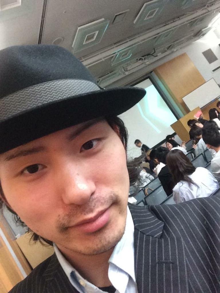 f:id:fumiya0215:20170512123511j:image