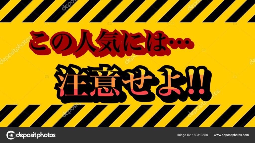 f:id:fumiya_keiba:20190101124229j:image
