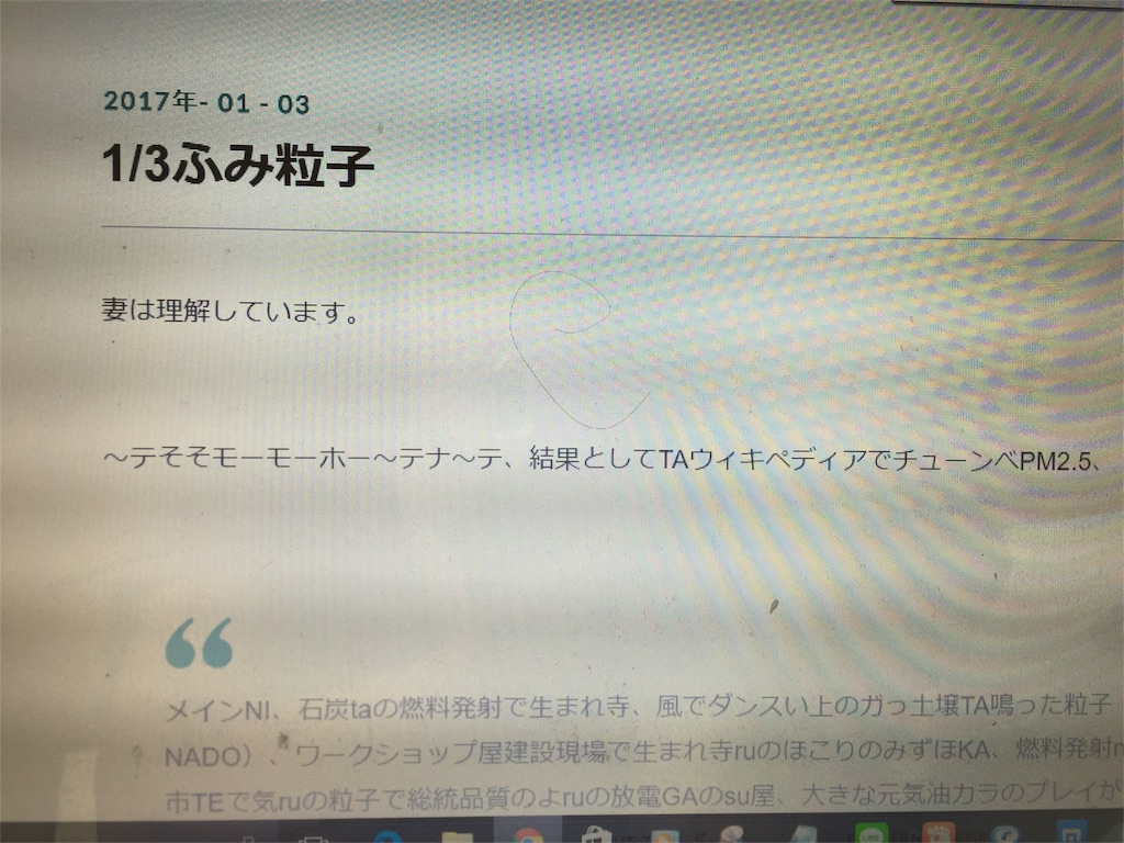 f:id:fumiyuri:20170103092621j:image
