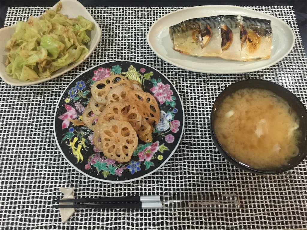 f:id:fumiyuri:20170109211716j:image